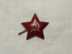 Soviet cockade star