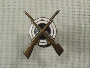 Soviet infantry badge